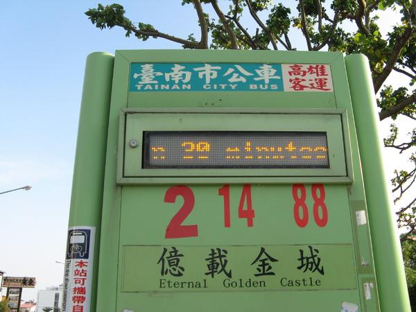 還要30分鐘才有另一班公車…