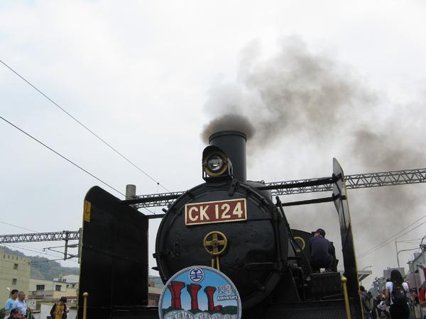 是會噴煙的CK124!