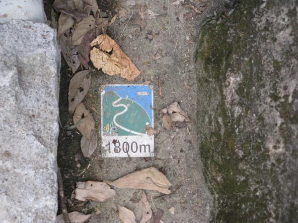 長度1800公尺+