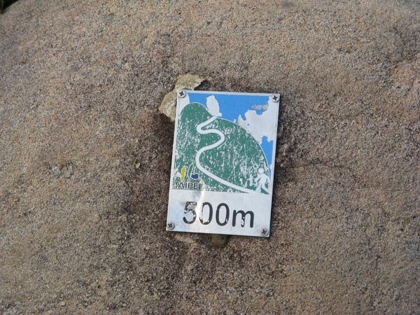 巨石上的500m
