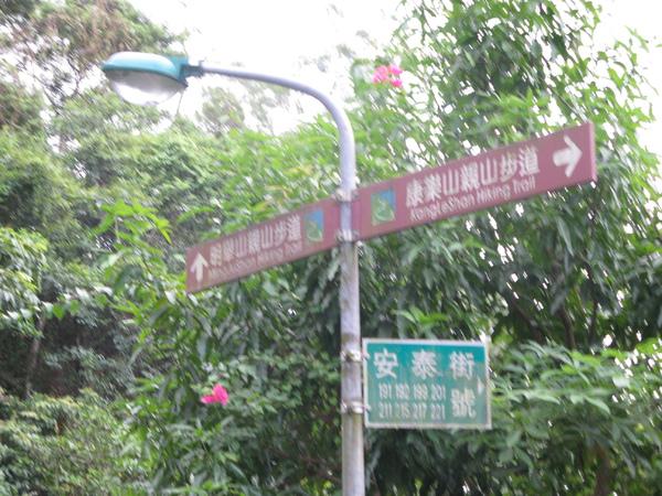 明舉山登山步道也在附近