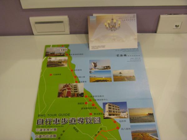 飯店提供的地圖和明信片