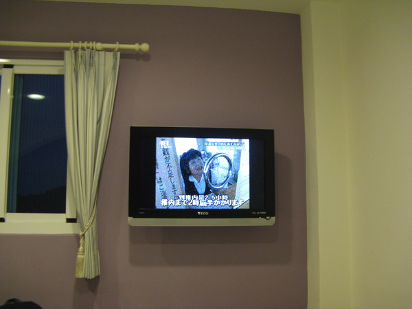 大螢幕液晶電視