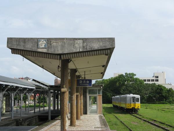 台東站的東咧