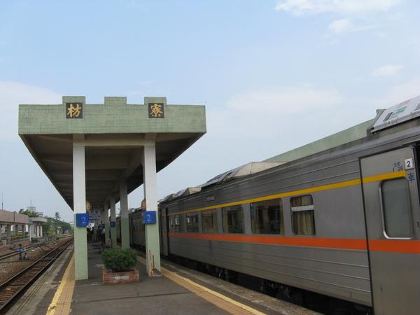 枋寮站月台