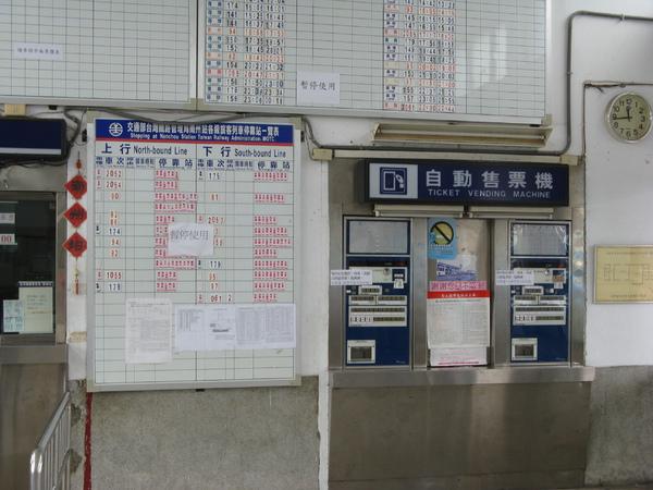 自動售票機也把不能坐的貼上停用