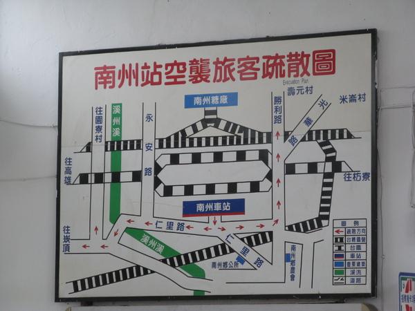 南州站附近地圖