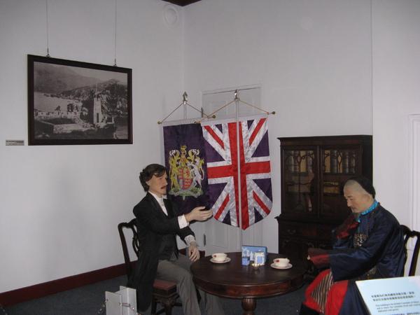 打狗英國領事館 5