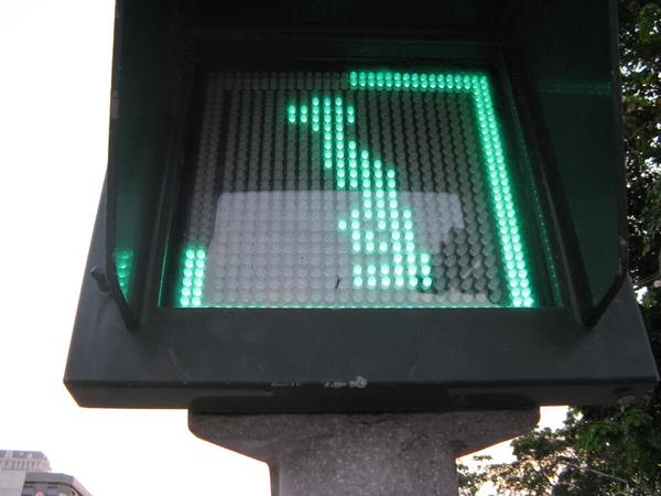 還有這麼久可以過馬路的綠燈