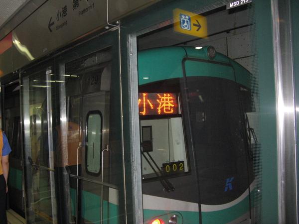 002往小港