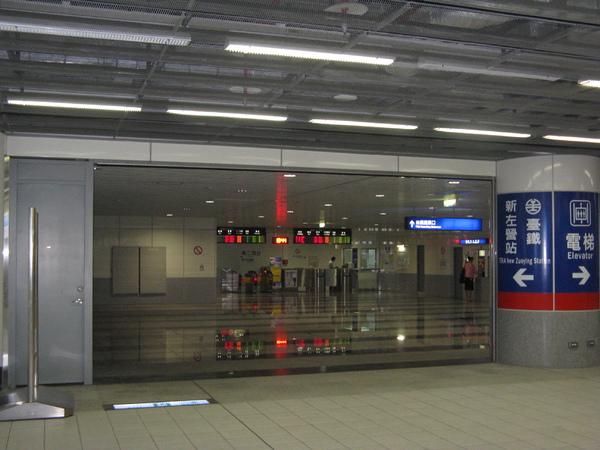 左營站轉乘指示