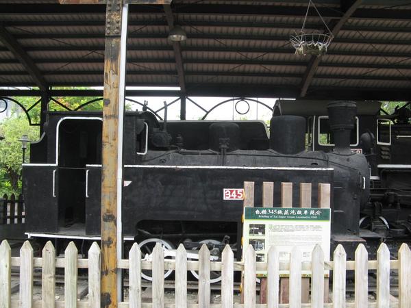 台鐵345號蒸汽機車