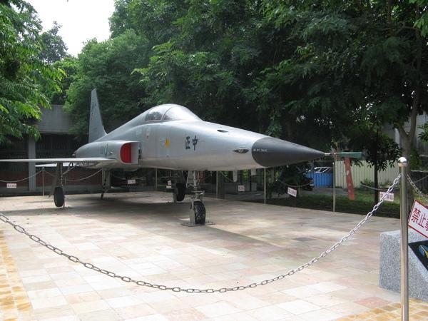 中正號戰機