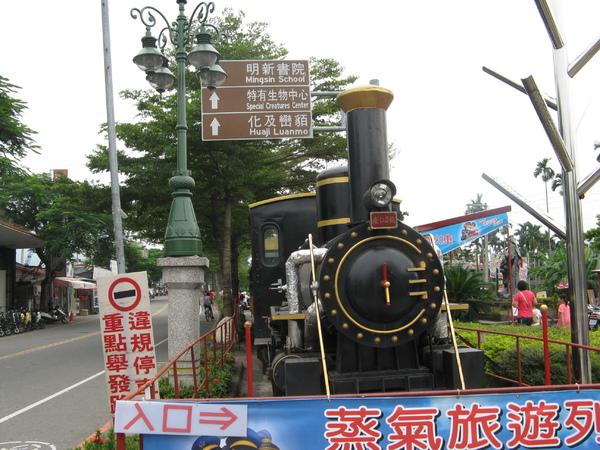 集集車站外的蒸氣旅遊列車