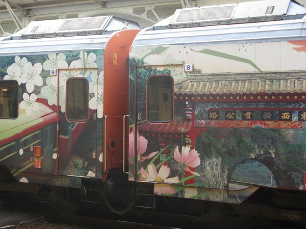 觀光列車塗裝1