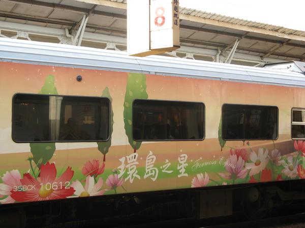 觀光列車塗裝3