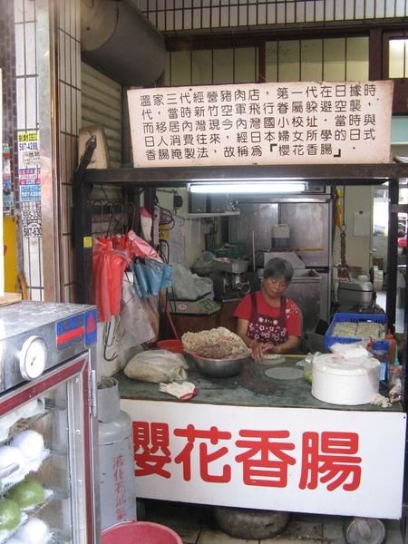 櫻花香腸攤位