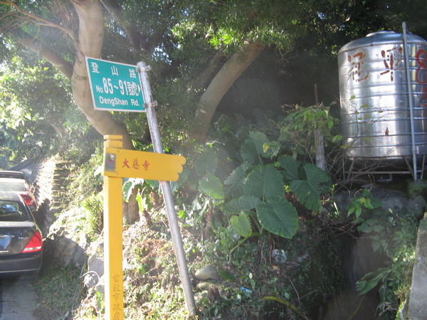 大慈寺入口
