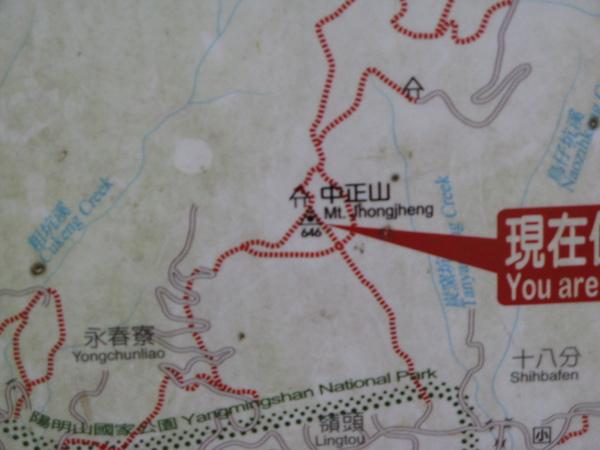 中正山海拔646m