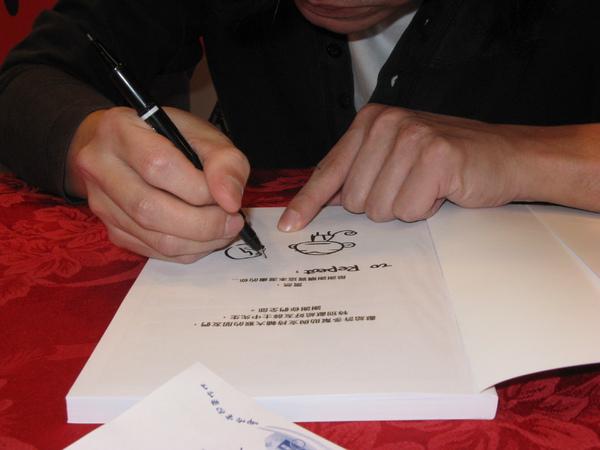 輔大猴簽我的書中…