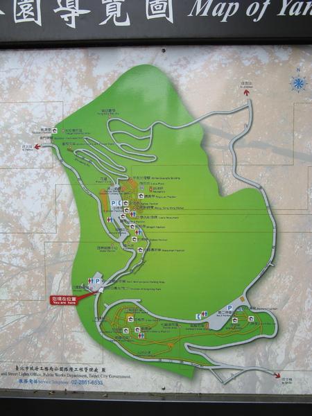陽明山地圖