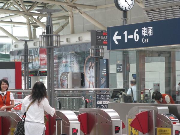 高鐵左營站閘門