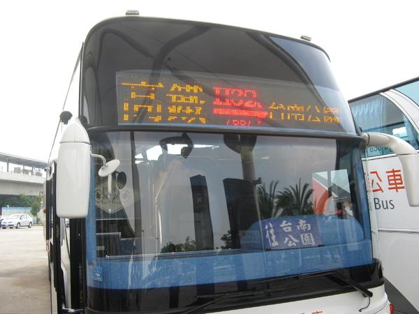 往台南公園的接駁車 2