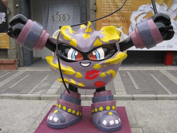 2010高雄電影節吉祥物