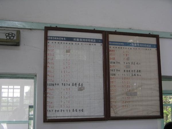 泰安站時刻表