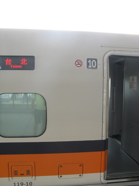 回高鐵搭自由座到新竹