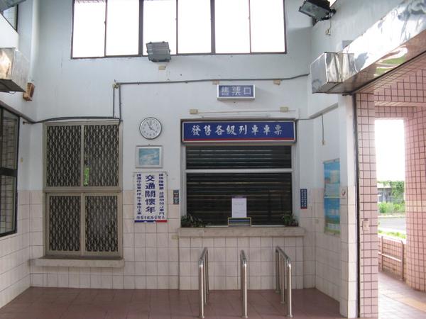 古莊車站售票口