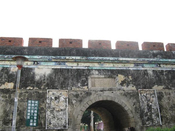 鳳山縣舊城 - 拱辰門正面