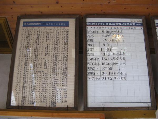 勝興車站內停駛前的票價表及下行時刻表