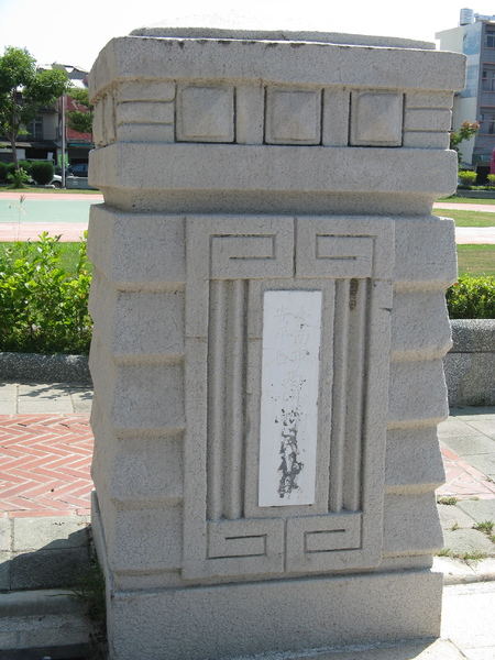 字跡已被塗白的西門國小舊校門