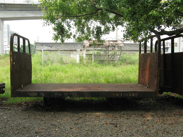 糖鐵車廂 2