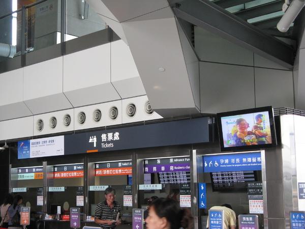 高鐵新竹站售票大廳