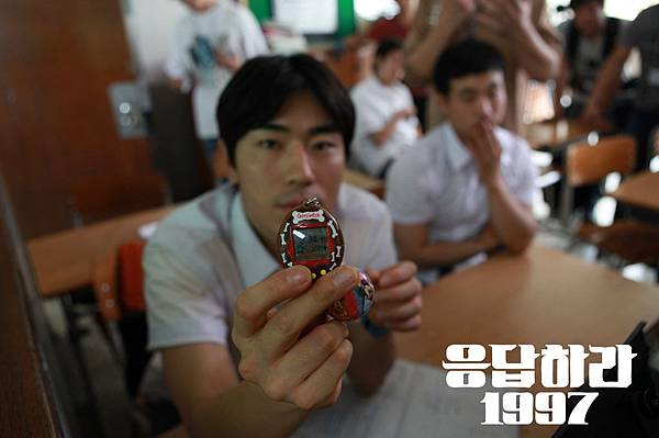 Reply 1997 (9)