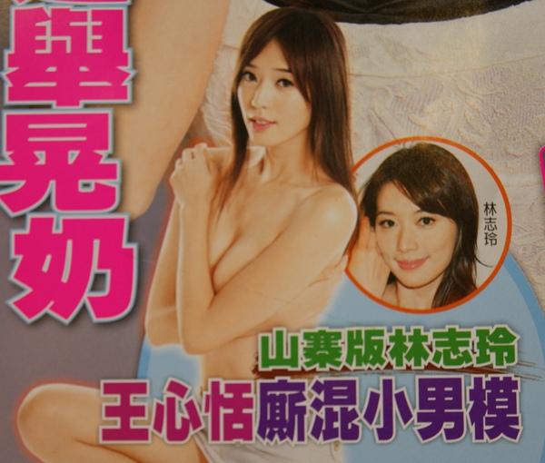 林志玲&王心恬2.jpg