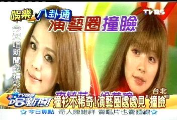 李毓芬&徐若瑄.JPG