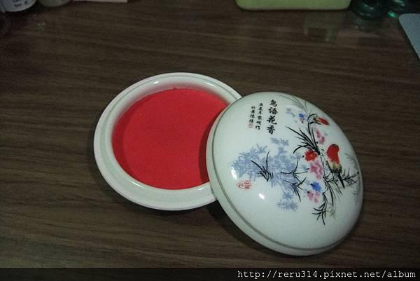 花月堂 美人紅胭脂膏1