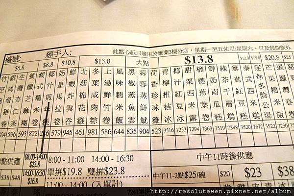 P1210538.JPG