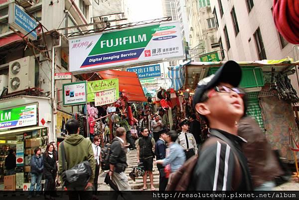 20110311香港澳門自由行 051.jpg