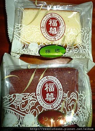 福華蜂蜜蛋糕.JPG