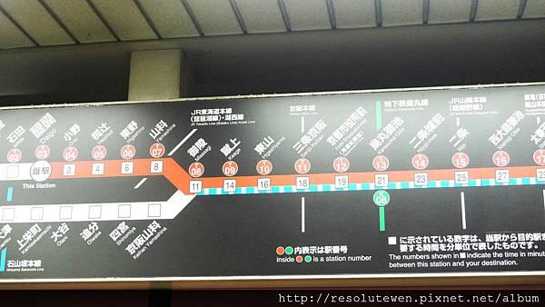 DAY2-蹴上鐵道001