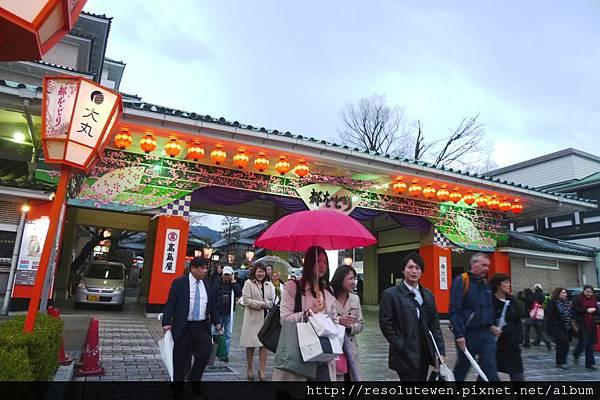 DAY2-祇園花見小路17