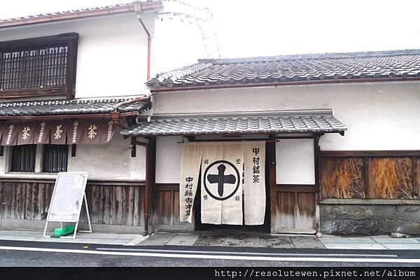 DAY3-宇治.平等院.中村藤吉2