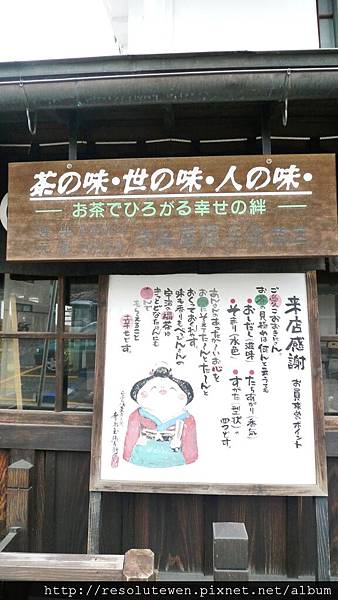 DAY3-宇治.平等院.中村藤吉19