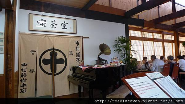 DAY3-宇治.平等院.中村藤吉103