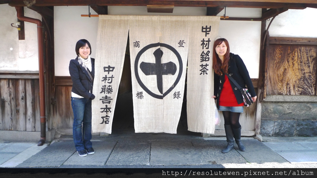 DAY3-宇治.平等院.中村藤吉117