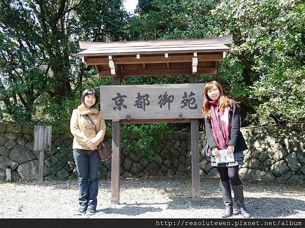 DAY5-京都御苑09